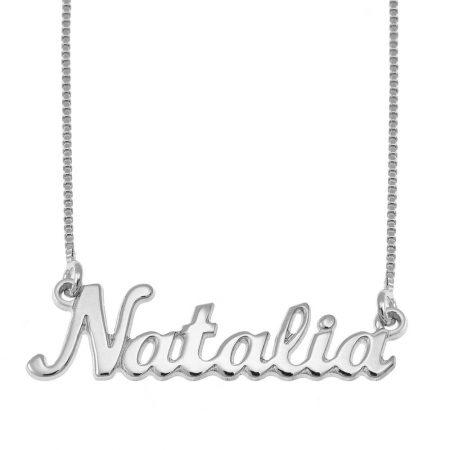 Halskette mit klassischem Namen