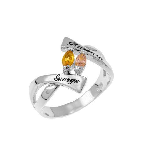 Personalisierter Geburtsstein-Ring