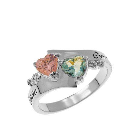 Versprechen Doppelherz-Geburtsstein-Ring