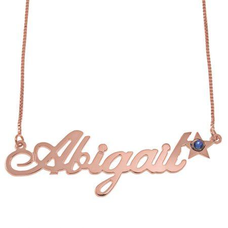 Stern Classic Schachtelnamen-Halskette