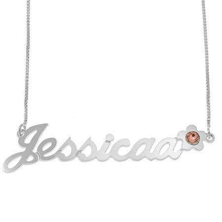 Swarovski-Blume Klassische Kastennamen-Halskette