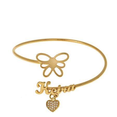 Flexibles Namensarmband mit Schmetterling