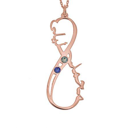 Arabische Halskette vertikaler Infinitynamen mit Geburtssteinen
