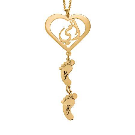 Arabische Halskette für Mama mit Herz und Babyfüßen